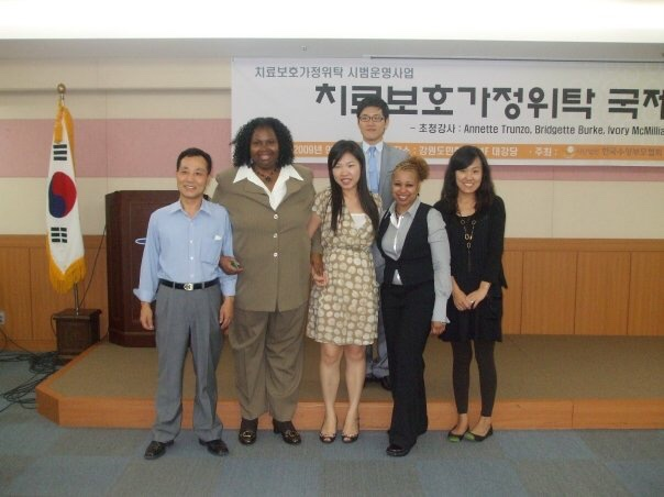 Seraaj Family Homes, Inc. Goes to Seoul, South Korea